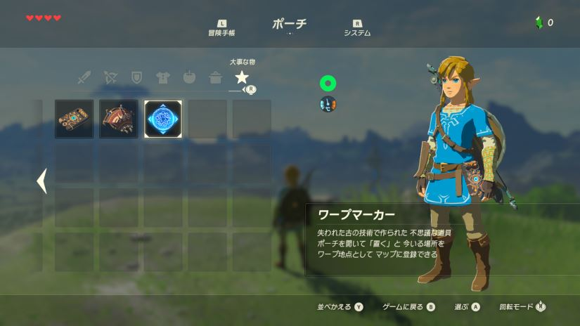 Zelda - Breath of the Wild - Teleport-Medaillon